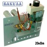Газогорелочное устройство ВАКУЛА 20