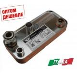 17B1951200 Теплообменник ГВС пластинчатый вторичный Hermann SuperMicra, Mic