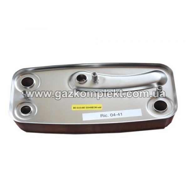 Запчасти купить теплообменник котел газовый sime format zip 5-25 bf ts новгород теплообменник